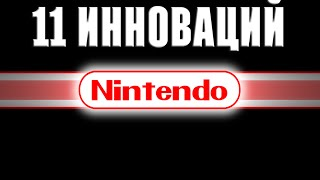 видео Nintendo представила новую New Nintendo 3DS и 3DS XL