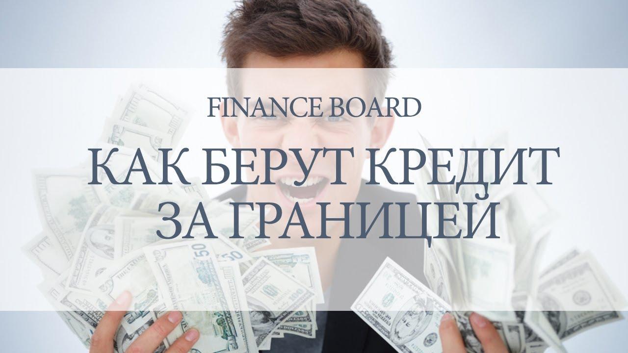 Главфинанс займ личный кабинет вход москва