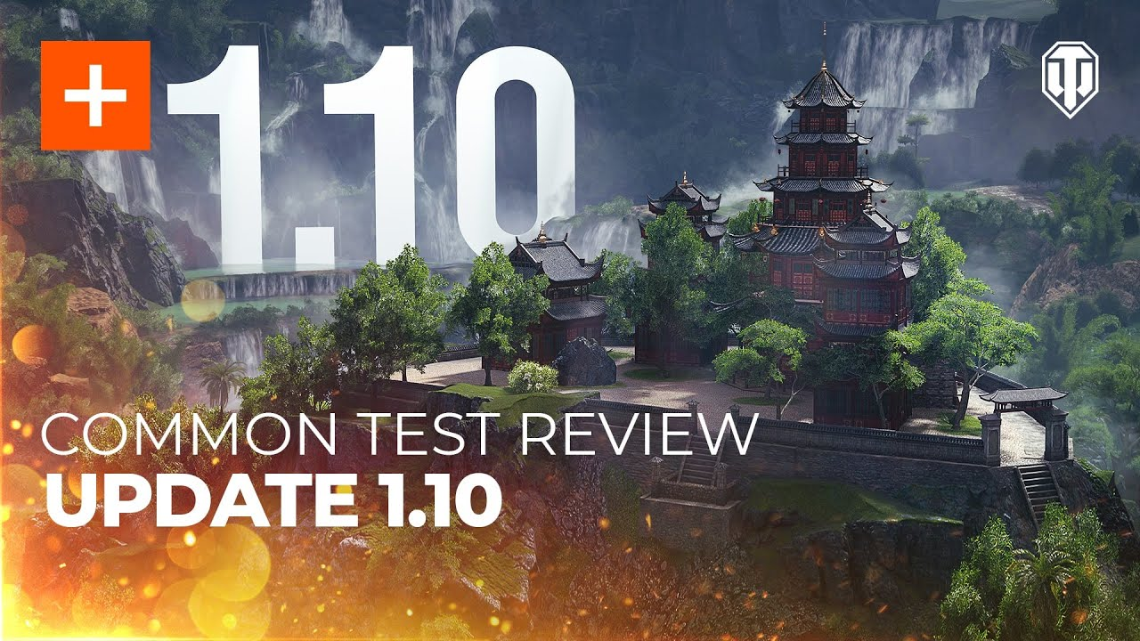 Common Test Review: Update 1.10