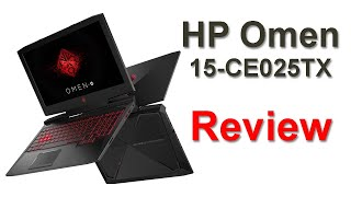 مراجعة لابتوب HP OMEN 15-CE025TX أتش بي أومين - HP OMEN 15-CE025TX review