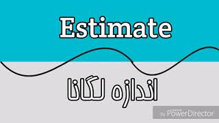Estimate | English Learning | Vocabulary | Words Meaning | Mehran Speaking Tv