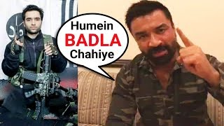 Ajaz Khan ANGRY Reaction On Pulwama Attack