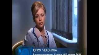 Кремлевская диета и суть диет