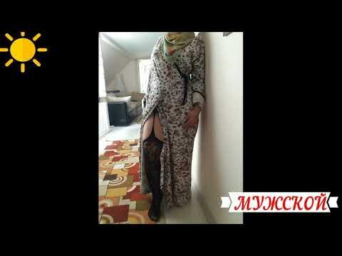 Arab women twerk