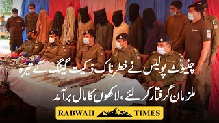 Chiniot police arrest 13 members of dangerous robbery gang