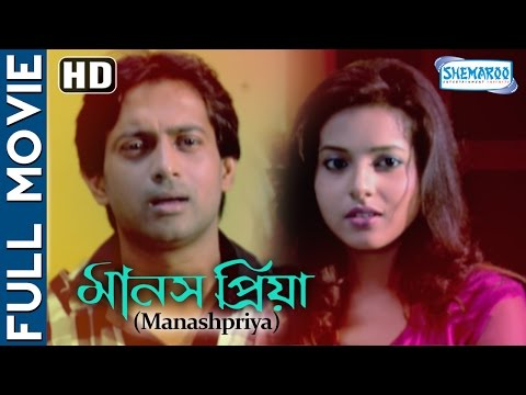 Manush Priya (HD) - Superhit Bengali Movie...