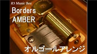 Borders/AMBER【オルゴール】