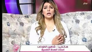 اتصال | دكتور نفسي يهاجم إدارة مسابقة ملكة جمال المحجبات: