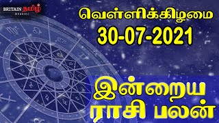 30/07/2021 | Indraya Rasi Palan | Today Rasi Palan | Britain Tamil Bhakthi | இன்றைய ராசி பலன்