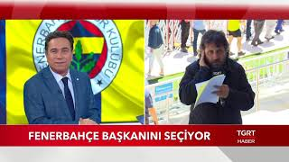 Aziz Yıldırım mı, Ali Koç mu? | Fenerbahçe Başkanlık Seçimi