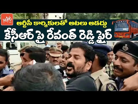 Revanth Reddy Arrest