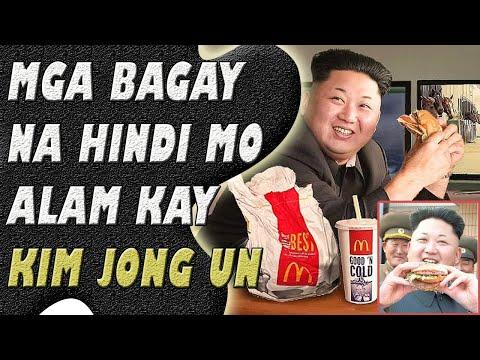 Mga Bagay Na