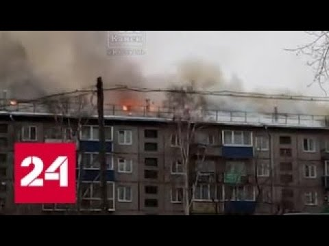Крупный пожар в Канске локализован - Россия 24