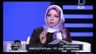 كلام تاني مع رشا نبيل| يفتح ملف خزنة اسرار البنات