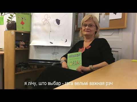 Данута Стэрна. Вітанні ўдзельнікам Edcamp Belarus 2018