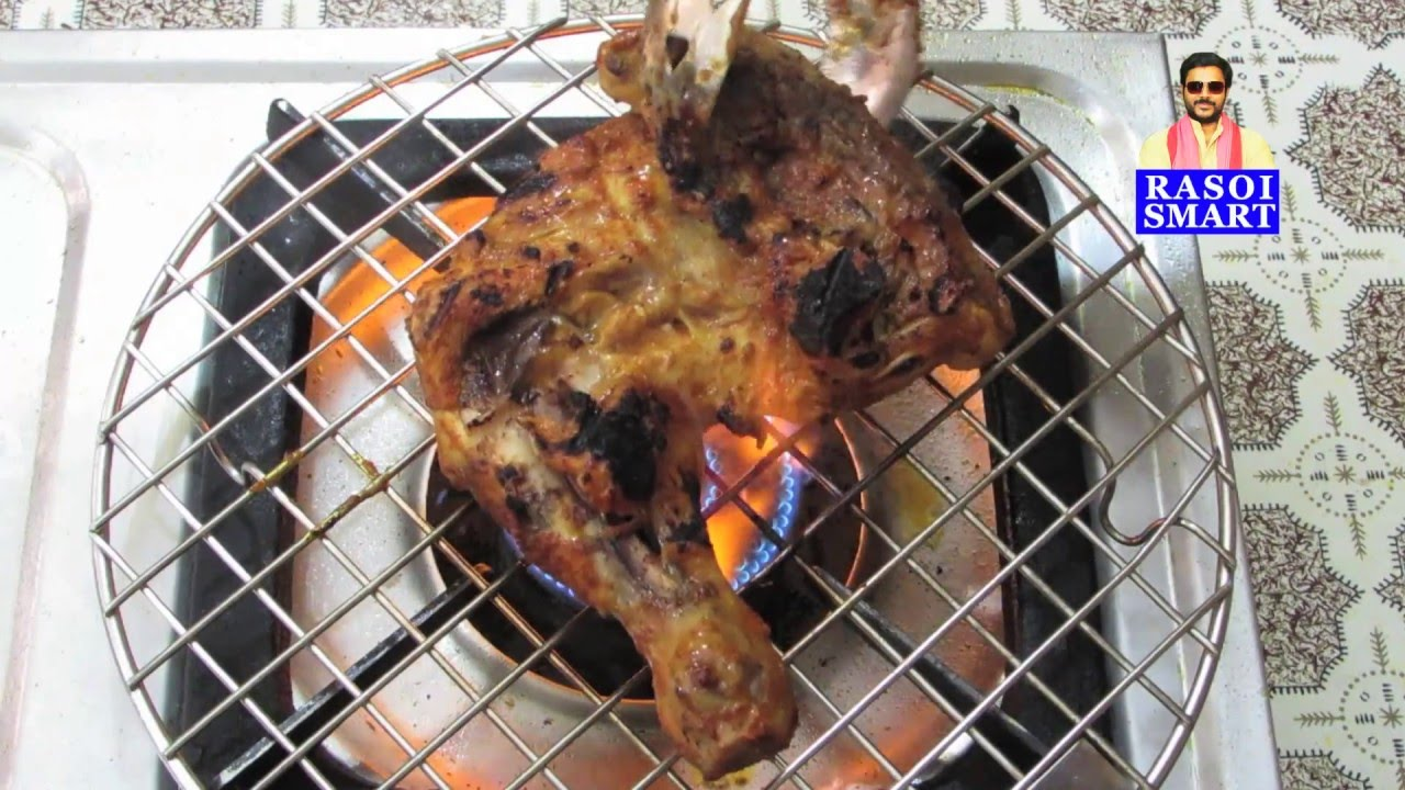 Tandoori Chicken The Chicken Is Fire Grilled On Gas Stove Youtube