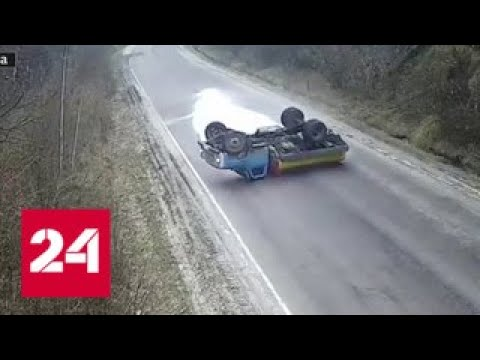 На Украине молоковоз перевернулся на трассе - Россия 24