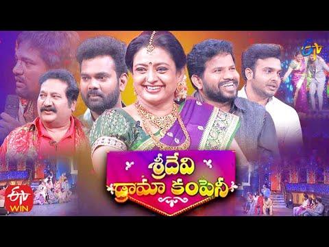 Download Sridevi Drama Company Latest Promo   8th August 2021   Sudheer,Aadi,Indraja,Mano   ETV Telugu