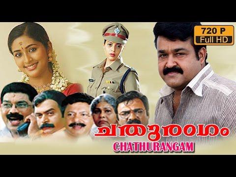Chathurangam | New Malayalam Full Movie | Latest Upload | Mohanlal | Navya Nair | Nagma