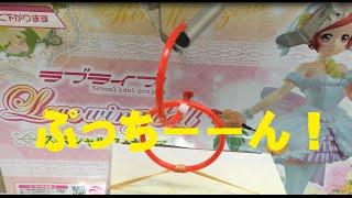 ぷっちーーーん!とにかく楽しい台ですw 前回の動画→https://www.youtube.com/watch?v=c6Btl_kyeiI.