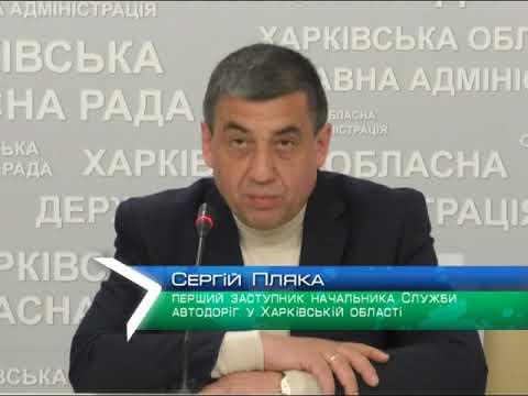 ObjectivTv: На дорогах державного значення працюють 25 бригад ремонтників