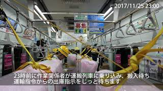 【地下鉄】都営新宿線大島駅3番線ホームドア設置工事
