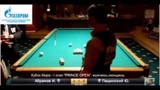 Раскалывание шара в исполнении Юрия Пащинского