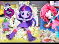 My Little Pony Mini Equestria Girls Twilight Sparkle Slumber Party # 1 MLP Pinkie Pie Toys In Action