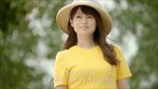 日本メナード化粧品 公式サイト http://www.menard.co.jp/