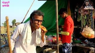 Comedy Video | बुढ़ाऊ खईले पान भईल मुँह लाल | देखने के बाद मजा आजायेगा  , khesari2, Neha ji Chirkut