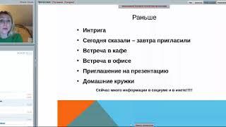 """""""Современные методы рекрутирования"""" Татьяна Сокура"""