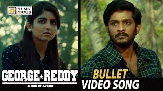 Bullet Video Song Trailer || George Reddy Movie Video Songs || Sandeep Madhav, Muskan
