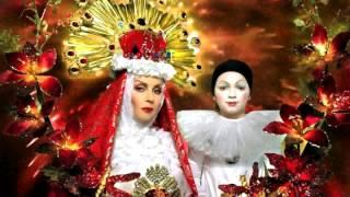 ИРИНА БИЛЫК - МАМА [OFFICIAL AUDIO]