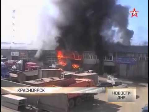 Красноярск  Крупный пожар в автосервисе