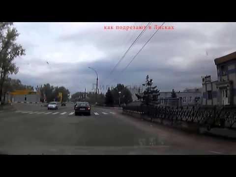 Воронеж - Переезд в другой город