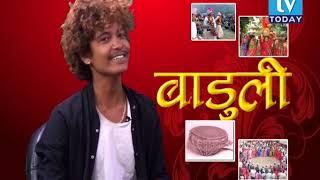 Tank Timilsina Interview on TV Today Television टंक तिमिल्सिनासँग गरिएको कुराकानी