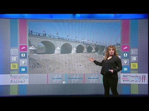 مواقع التواصل الاجتماعي العراقية تنقل صورا وفيديوهات فيضانات #الموصل   #بي_بي_سي_ترندينغ  - 17:54-2019 / 3 / 18