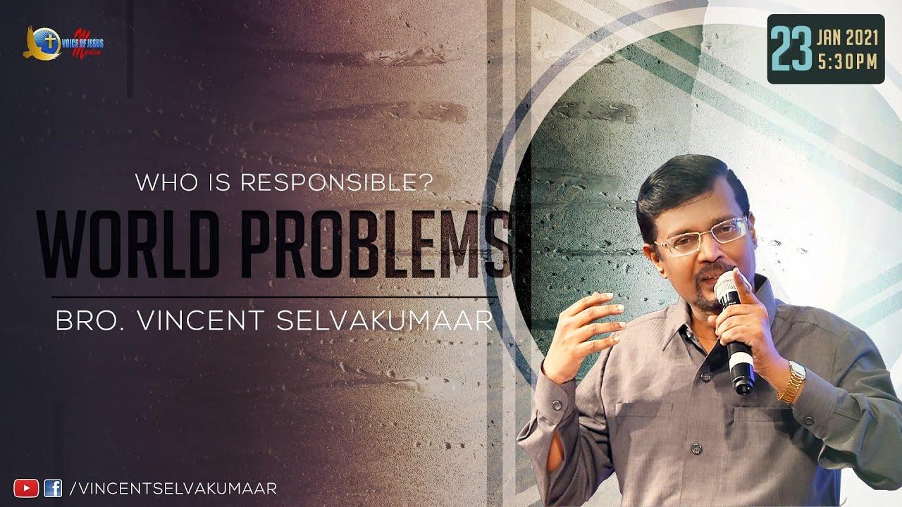 மனிதர்களின் துன்பங்களுக்கு யார் பொறுப்பு? | Who is responsible for hardships among mankind?