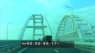 Крымский мост 4 августа