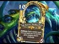 Hearthstone Secret Yogg mage EU Legend gameplay s43
