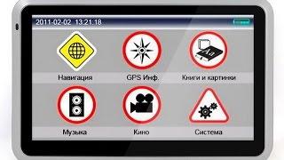 видео Как обновить карты на навигаторе explay