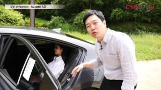 카이즈유 - 현대 아반떼 AD 시승기(외관, 실내 리뷰)