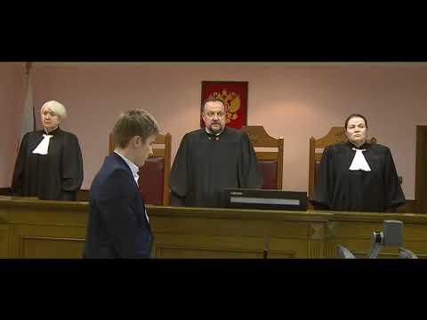 Оглашение решения Верховного Суда