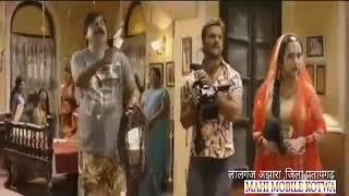 Best comedy bhojpuri khasri lal movie Raja jani