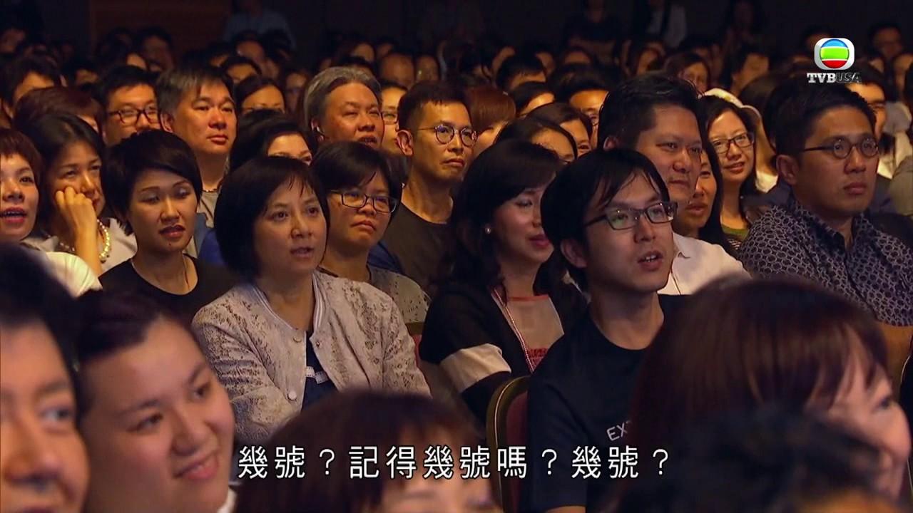 Ben Sir 開Show - 蘋蘋公主又講唔咸唔淡嘅廣東話啦 - YouTube