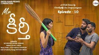 Mr.Keerthi 10th Episode    Manamjanam