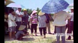 广西钦州油麻村党庆90年前夕出动警察强占农民土地