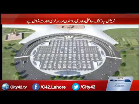 لاہور ائیرپورٹ کی توسیع و بحالی کا منصوبہ