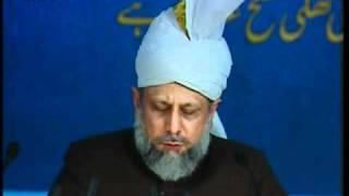 Jalsa Salana UK 2004, Concluding Address by Hadhrat Mirza Masroor Ahmad, Islam Ahmadiyyat (Urdu)