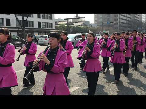 Izumo Business High School Band - 2018 Kyoto Sakura Parade O